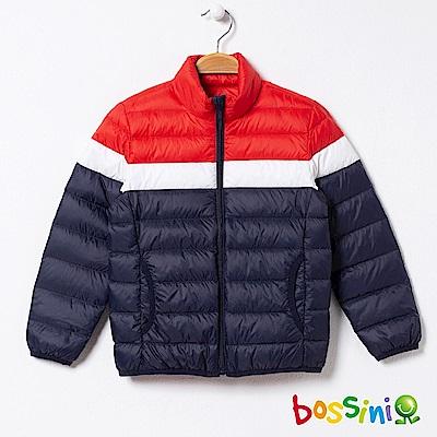 bossini男童-90/10極輕羽絨外套02海軍藍