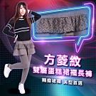 【 5B2F五餅二魚 】山形紋裙襬長褲(加厚內磨毛內搭褲)