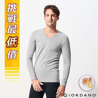 GIORDANO 男裝Beau-warmer plus 彈力V領極暖衣-03 灰色