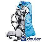 【ATUNAS 歐都納】德國DEUTER 嬰兒揹架防雨套/背包套(36624藍/防水遮陽)