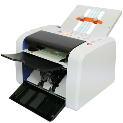 UIPIN P7500商用型自動摺紙機