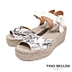 Tino Bellini 西班牙進口抽象光束草編楔型涼鞋-銀白 product thumbnail 1