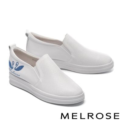 休閒鞋 MELROSE 簡約質感水鑽電繡全真皮厚底休閒鞋-白
