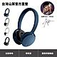 Yamaha YH-E500A 藍牙無線降噪耳罩式耳機-黑/白/藍/灰 共四色 product thumbnail 1