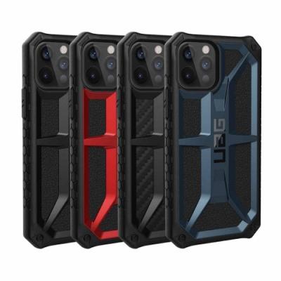 UAG iPhone 12/ 12 Pro 頂級版耐衝擊保護殼