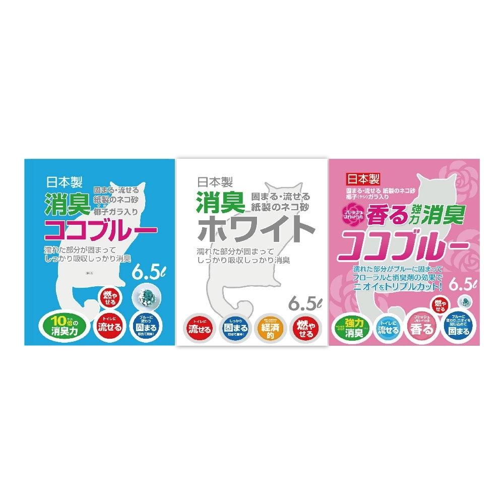 日本藤浦 泌尿/椰殼活性碳 系列環保紙砂-6.5L