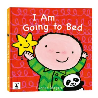 【双美】I Am Going to Bed(要去睡覺囉)