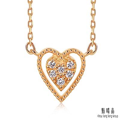 點睛品 璀璨愛心 18K玫瑰金鑽石項鍊
