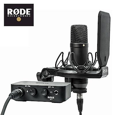 RODE NT1 AI-1 麥克風錄音介面套裝組