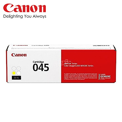 CANON CRG-045Y 原廠黃色碳粉匣