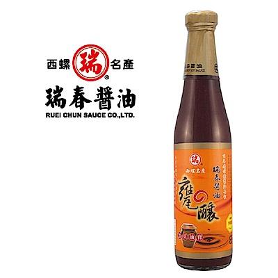 瑞春‧甕釀黑豆油膏(十二瓶入)