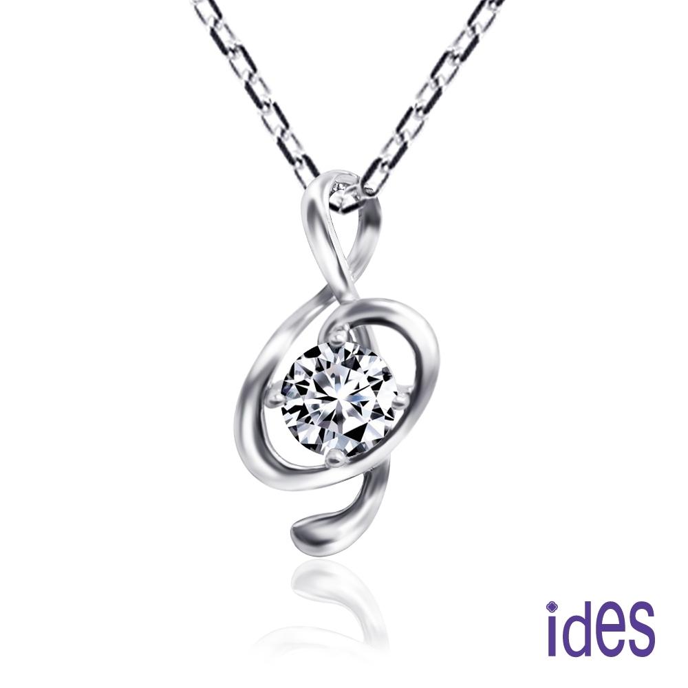 ides愛蒂思 設計款30分F/VS1極優車工3VG鑽石項鍊/愛的樂章