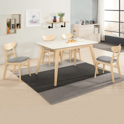 Boden-溫克4.3尺洗白色石面餐桌椅組合(一桌四椅)(灰色布餐椅)-130x80x77cm