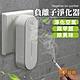 iSFun 一鍵極簡 除臭除異味負離子空氣淨化器 隨機色 product thumbnail 1