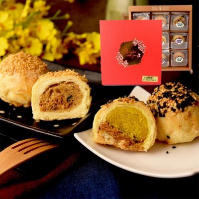 麻吉爸‧印加果油酥餅9入禮盒(純素)(附提袋)(口味可選)