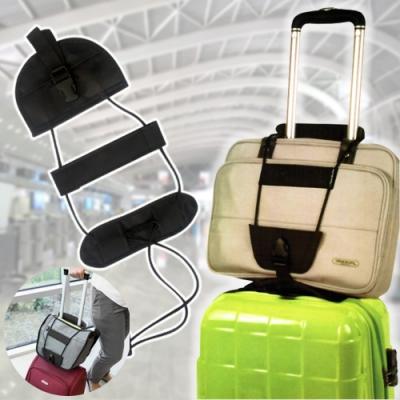 EZlife免手提可調行李伸縮帶(2入組)贈私密錢袋