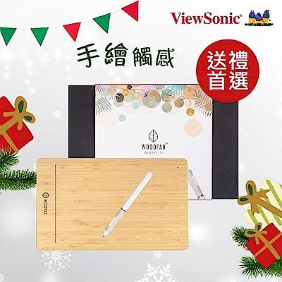 ViewSonic 優派 WoodPad Palette  10 吋 竹質繪圖板 PF 1030