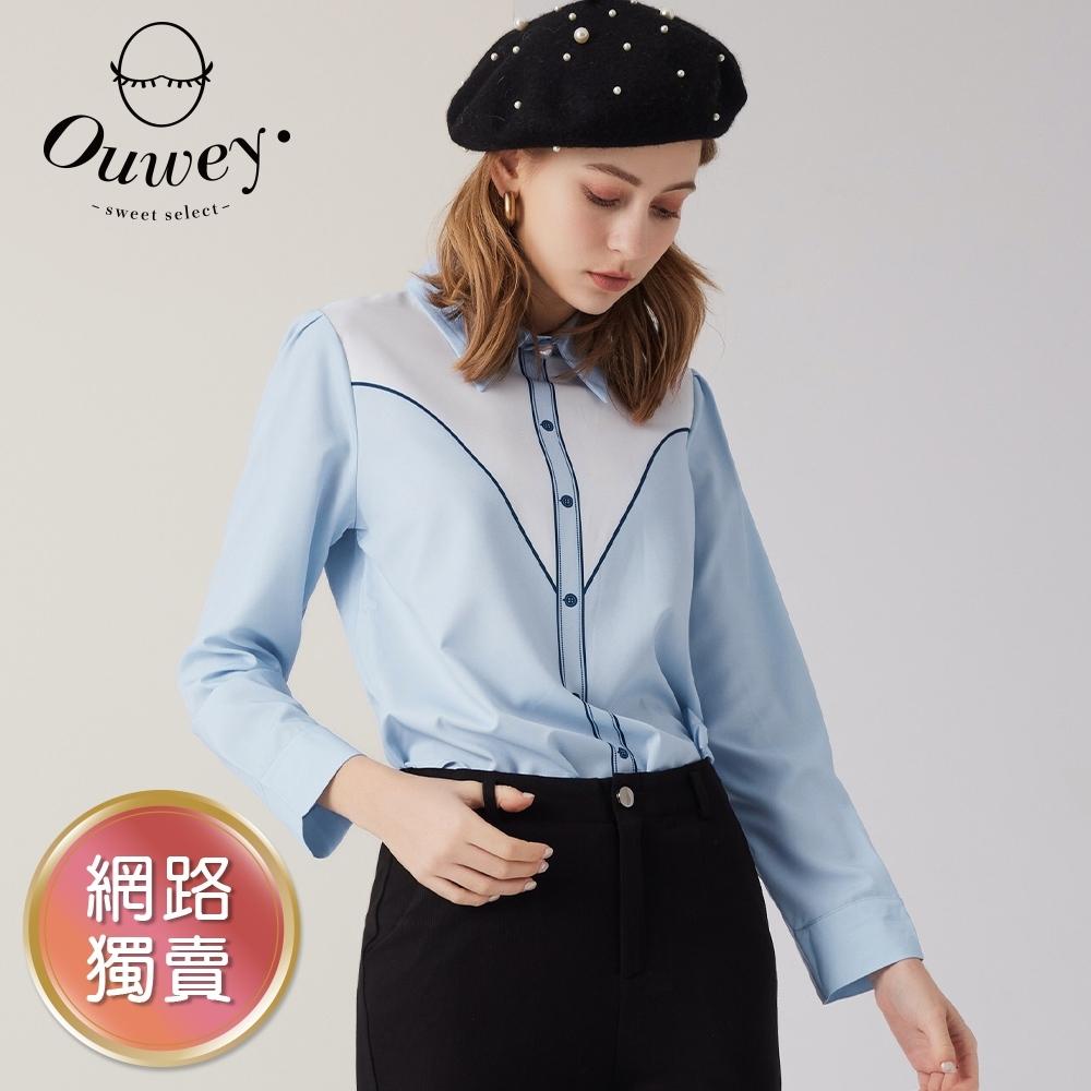 OUWEY歐薇 趣味襯衫印花珍珠造型扣上衣(白/淺藍)3211461511