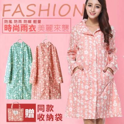 【時尚玩家】日本熱銷輕薄透氣時尚優雅雨衣/防潑水風衣