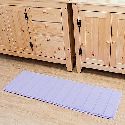 樂嫚妮 長地墊 走道墊 可洗慢回彈乳膠底40X120cm-紫