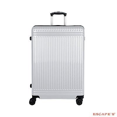 日本 ESCAPES 28吋 格紋拉鍊拉桿箱 白色
