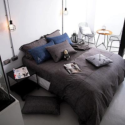 OLIVIA  SIMON 灰黑  加大雙人床包冬夏兩用被套四件組 棉天絲系列
