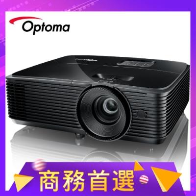 [送★百吋布幕]Optoma RS380X XGA多功能投影機 精選推薦
