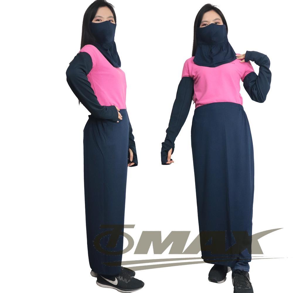 OMAX透氣防曬袖套 +防曬裙+護頸口罩(3件組合)-藍色-快