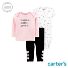 Carter's台灣總代理 愛心滿版印花3件組套裝