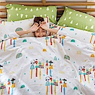 戀家小舖 / 雙人加大床包被套組  點點善-純真天賦-兩色  100%精梳棉  台灣製