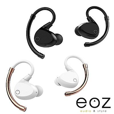 EOZ AIR 法國文創真無線藍牙耳機