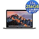 Apple MacBook Pro 13吋/i5/8GB/256GB灰 MPXT2TA/A