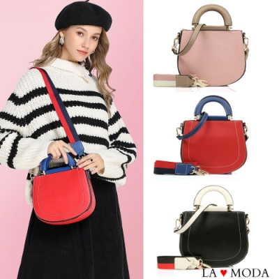 La Moda 精品質感多背法撞色設計感肩背手提包