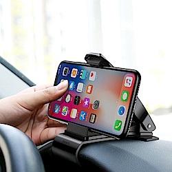 倍思 大嘴車用儀表板手機支架 導航支架