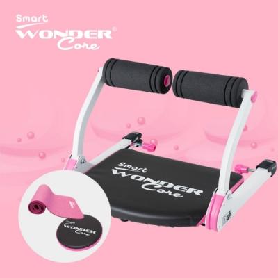 Wonder Core Smart 全能輕巧健身機「愛戀粉」三件組(含運動墊-粉+扭腰盤-粉)