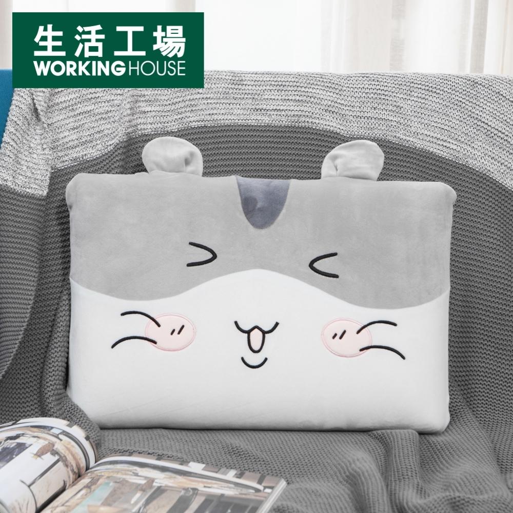【雙11暖身3件3折-生活工場】啾咪鼠低反彈枕