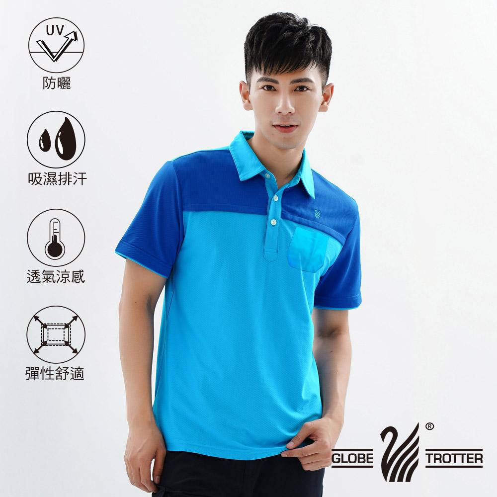 【遊遍天下】MIT男款吸濕排汗抗UV機能POLO衫GS10035淺藍