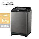 日立HITACHI 16KG 3D自動全槽洗淨大容量洗衣機 SF160XBVSS