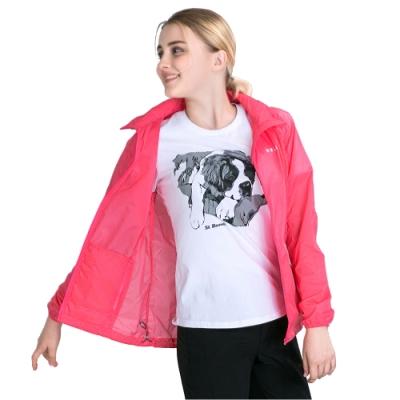 【St. Bonalt 聖伯納】超輕透 連帽防曬風衣外套 ( 28017015 桃紅 ) 抗UV 防曬 輕薄 防風 女款 修身