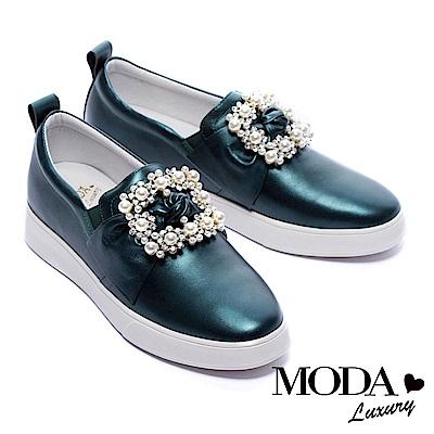 休閒鞋 MODA Luxury 奢華水鑽珍珠方釦全真皮厚底休閒鞋-綠