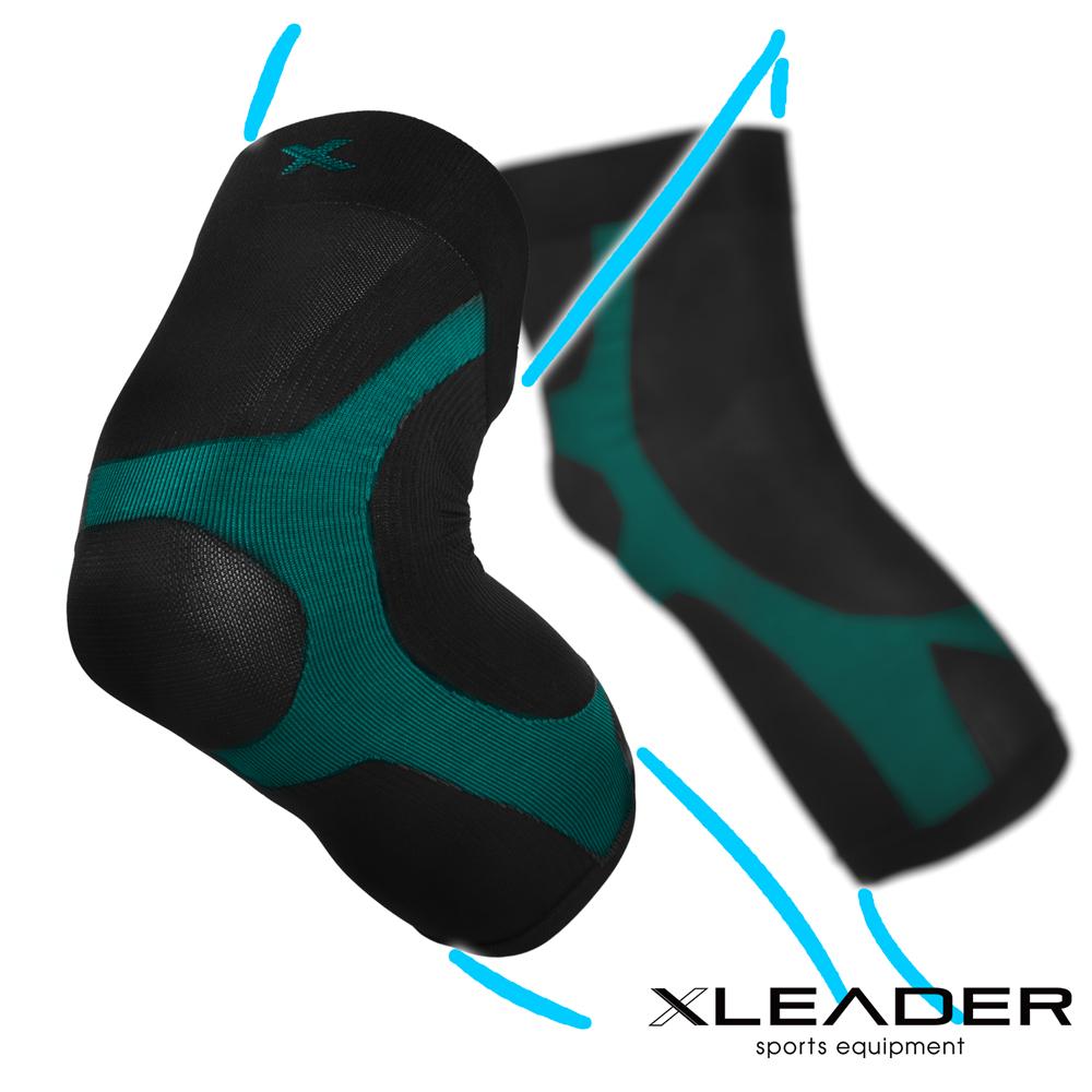 LEADER 進化版X型運動壓縮護膝腿套 湖綠色 2只入 - 急