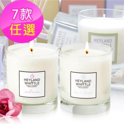 H&W英倫薇朵 精選系列香氛燭(7款任選)