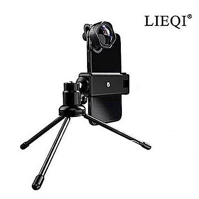 LIEQI LQ PRO-185 五合一高清無變形鏡頭