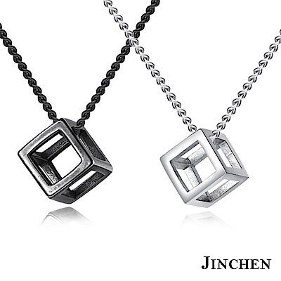 JINCHEN 白鋼簍空四方形項鍊