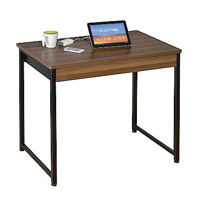 文創集 尼森時尚2.8尺木紋書桌/電腦桌(附USB插座)-85x50x72cm免組
