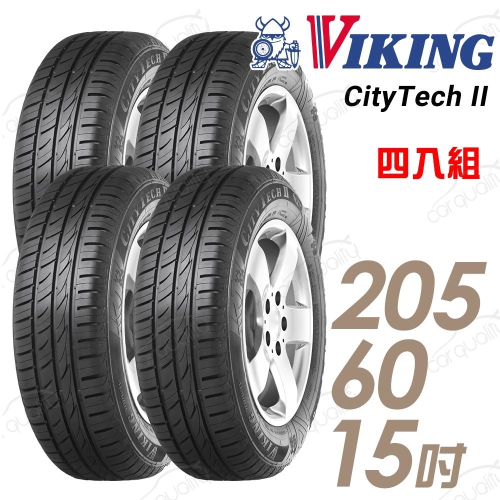 【維京】CT2 經濟舒適輪胎_送專業安裝_四入組_205/60/15 91V(CT2)