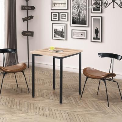 Boden-索恩2尺雙色實木餐桌/洽談桌/休閒桌
