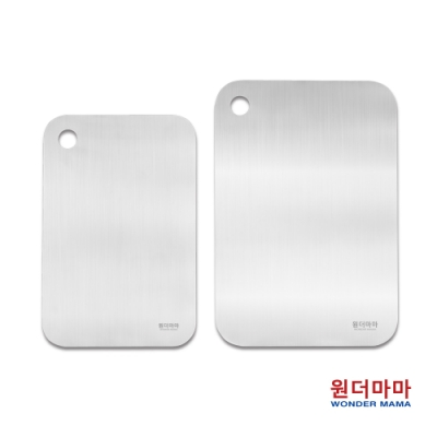 韓國WONDER MAMA頂級316不鏽鋼抗菌解凍砧板(大+小)