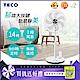 TECO東元 14吋 7段速微電腦遙控DC直流電風扇 XA1409BRD product thumbnail 1