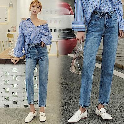 復古直筒牛仔褲-藍色(S-2XL可選)    NUMI 森